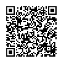 QR link for Geography Reading Books, Adapted to the New Education Code of 1882 Adapted to the New Code