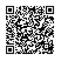 QR link for The Blithedale Romance