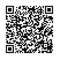 QR link for The House of the Seven Gables