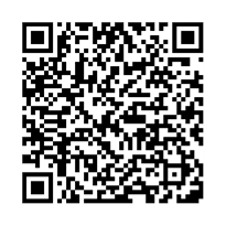 QR link for The Noble Qur'An