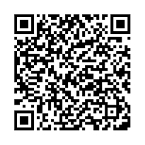 QR link for Democracy and Education