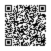 QR link for Twilight in Italy