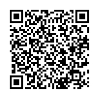 QR link for The Treaty of the European Union the Maastrict Treaty, 7Th February, 1992