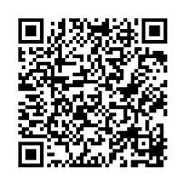 QR link for An Inland Voyage