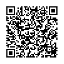 QR link for The Works of Edgar Allan Poe in Five Volumes Volume Five
