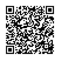 QR link for Narrative and Miscellaneous Papers