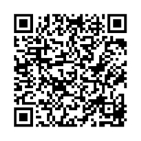 QR link for The Note Book of an English Opium-Eater