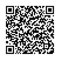 QR link for Previously Published Work