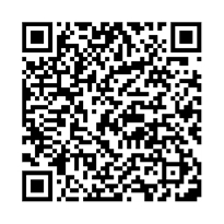 QR link for Helen Was Exhausted