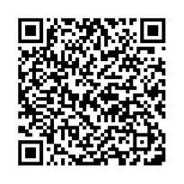 QR link for A Journey to the Interior of the Earth