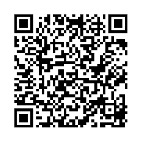 QR link for Autobiography Truth and Fiction Relating to My Life