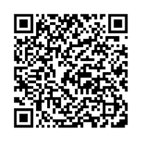 QR link for A Treatise on Parents and Children