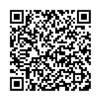 QR link for The Count of Monte Cristo Voulume One