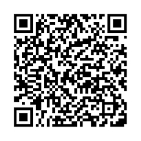 QR link for The Lady of the Lake
