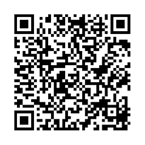 QR link for The Bickerstaff- Partridge Papers