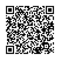 QR link for Domestic Peace