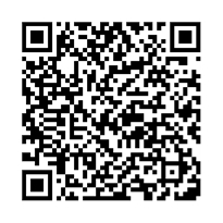 QR link for Diana of the Crossways