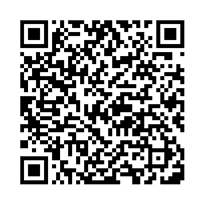 QR link for One of Our Conquerors