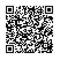 QR link for Don Juan