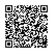 QR link for The Divine Comedy of Dante