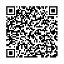 QR link for The Tragedie of Romeo and Juliet