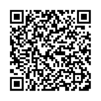 QR link for The Prelude of 1805 in Thirteen Books