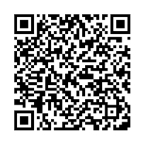 QR link for The Maine Woods