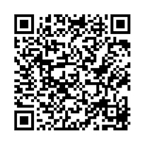QR link for The Famous History of the Life of King Henry the Eighth: A Historical Play