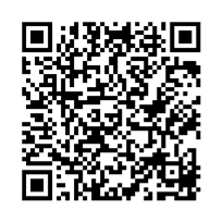 QR link for Judaism and the Koran Biblical and Talmudic Backgrounds of the Koran and Its Commentaries