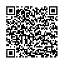 QR link for The Suffering of Being Kafka