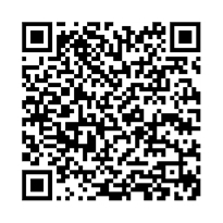 QR link for Charities Digest