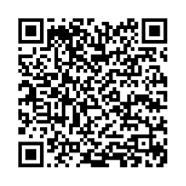 QR link for Hawaiian Grammar