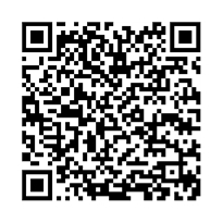 QR link for He Pule Hoolaa Alii (A Prayer Consecrating a Chief)