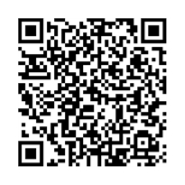 QR link for Trace