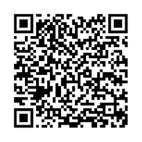 QR link for The Daimon Hespera