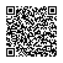 QR link for The House of Fame