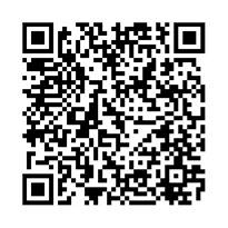 QR link for Montana State Library literacy initiative bulletin; Issue: 1989