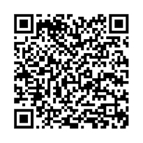 QR link for Vincigliata and Maiano