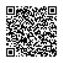 QR link for Key to the Extraterrestrial Messages : Volume XIV, No. 1