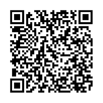 QR link for The Library : Second Edition