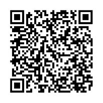 QR link for Interpretation of the Great Qur'an : Volume 4