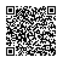 QR link for A Bible Study to Define the New Covenant of God