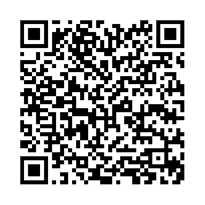 QR link for My Journey to America : A Memoir: A Memoir