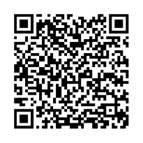 QR link for Spanish Poetry Collection 001