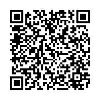 QR link for Ring Out, Wild Bells