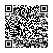 QR link for Peterkin Papers, The (version 2)