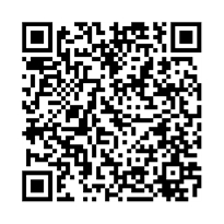 QR link for Rocket Book, The
