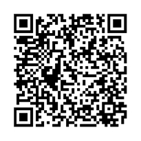 QR link for The Marriage of Wisdom and science