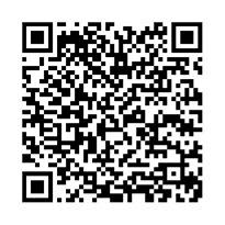 QR link for The Vision Bible : Vision Expounded Version & Prophetic Inspiration