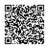 QR link for The Milkman